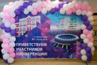2019.05.30-31_Krasnodar-01