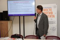 2019.09.27-28_Moscow_Forum_14