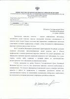 01-shestakova