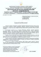 02-chulanov
