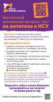 hepday-2013_expresstest-01