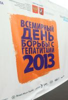 hepday-2013_00