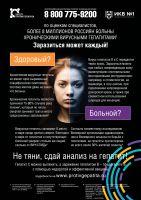 nohep-poster-07
